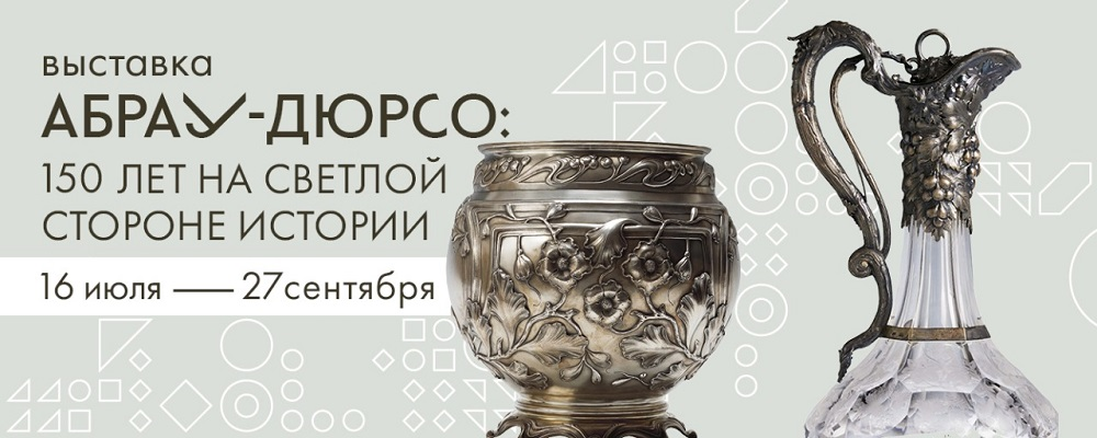 All Russia Museum Of Decorative Applied And Folk Art